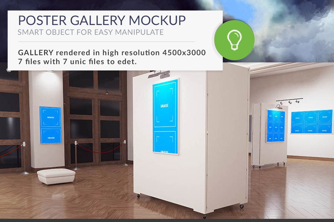 Poster Gallery Mockup